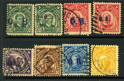 Philippines Used OB Official Business Hand Stamped Perf 12 Assortment 7J15 6