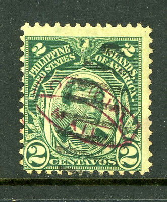 Philippines 241 Used OB Official Business Official Mail Hand Stamp 7J15 14