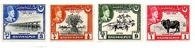 A Set Of Stamps From Bahawalpur 1948.