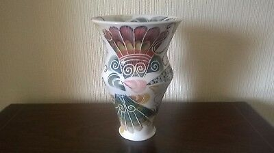 "Gwili Pottery Shell Design vase 7.25"" inches signed Kate H"