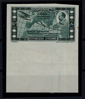 P43299/ SYRRIE / SYRRIA / MAURY # PA92-nd NEUF ** / MINT MNH 335 €