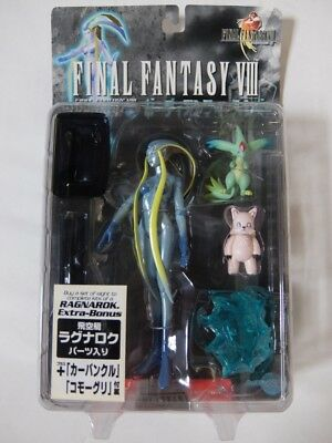 Final Fantasy 8 Guardian Force Shiva with Ragnarok Unopened NEW Rare!