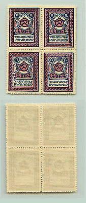 Armenia, 1922, SC 302, mint, block of 4. e8405