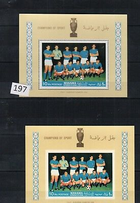 Wy Manama - Mnh - Soccer - Perf+Imperf