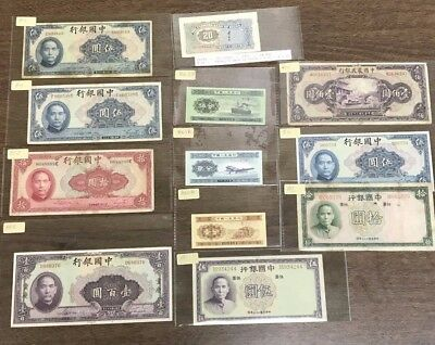 Lot of 12 Chinese Currency Lot A