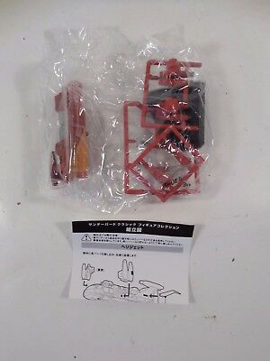 Konami Sf Movie Selection Thunderbird #11 Helicopter Jet Sealed In Packaging