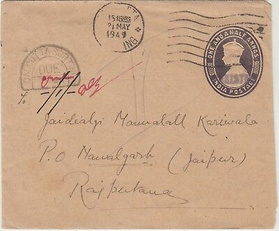 PAKISTAN ON INDIA (21 MAY 49) KGVI 1½ AS PSE h/s u CALCUTTA SORTING + DUE