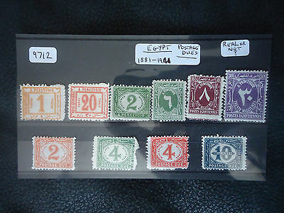 egypt stamps 1881-1941 postage dues 10v (real or not?????) mint