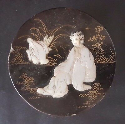 Japanese Mother-of-Pearl Decorated Papier-mâché Small Box & Cover