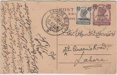 PAKISTAN ON INDIA (20 MAR 49) KGVI ½ AN UPRATED PSPC LOCAL PRINT u SIALKOT