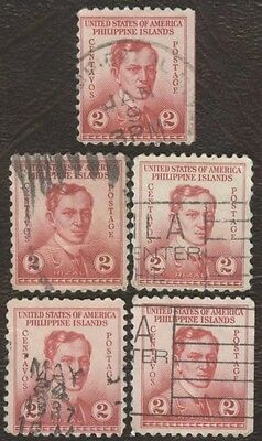 Stamps United States # Philippine Island, 2¢, lot of 5 used stamps.