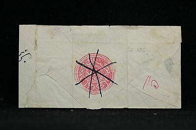 Afghanistan: Early Postal Entire Cover, Domestic Use