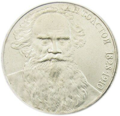 Russian (USSR) 1988 1 Rouble (Tolstoy) - UNC - Y# 216 Uncirculated