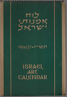 Israel Art Calendar For 1956/1957