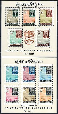 Afghanistan 1962 Malaria/Mosquito/Swamp/Welfare/Health/Insects  2 x m/s n31200