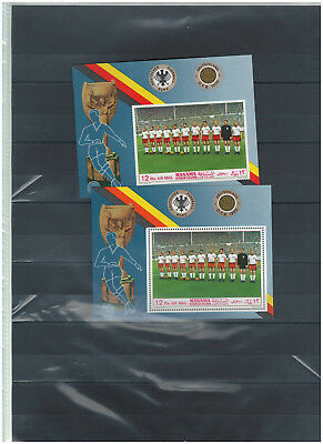 MANAMA, Stamps, SOCCER, Sports, Germany, MINT NH - Perf + IMPERFORATE