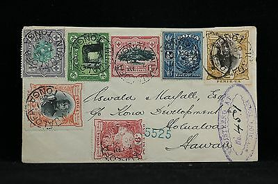 Tonga: 1908 SPECTACULAR Registered Cover to Hawaii, 7 Different Stamps