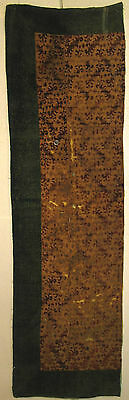 Absolutely Incredible & Rare Italian Renaissance Silk Velvet Textile (9130)