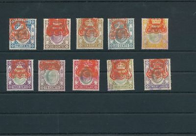 Hong Kong EVII Revenues Fiscals Stamp Duty To $2 (10 Items) BKA 263