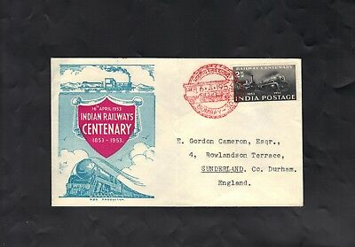 First Day Cover - India 1953 - Indian Railways Centenary - Bombay Pmk
