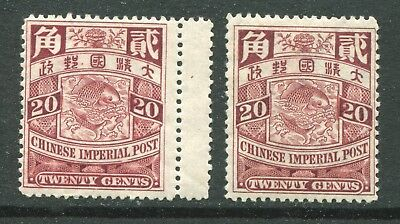 1900/06 Imperial China 2 x 20c coil Dragon stamps Unmounted Mint MNH U/M