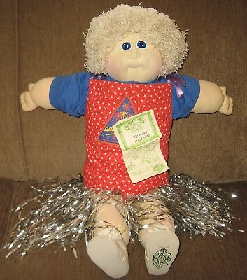 "1989 Soft Sculpture Cabbage Patch Kid Doll 24"" Jade Ed. 4Th Of July #2736/3000 R"