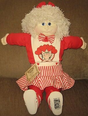 "1989 Soft Sculpture Xavier Roberts Cabbage Patch Kid Doll 24"" Tigers Eye Edition"