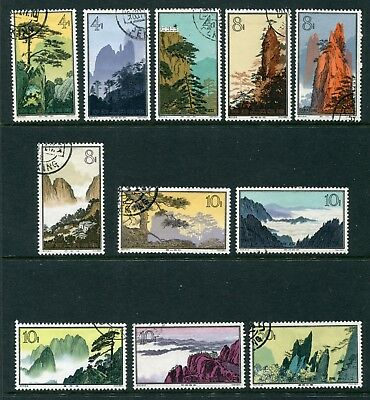 1963 China Hwangshan Landscapes set 11 x stamps to 50f @ @  Nice  Used