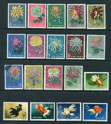 1960 China selection of Goldfishes & Flowers 19 x stamps @ @  Nice  Used