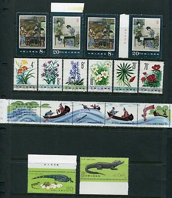 1981/84 China selection of 17 x stamps Unmounted Mint  MNH U/M