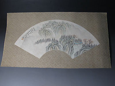 Chinese Paper Fan Painting Painted Landscapes verse house tree Painting Signed