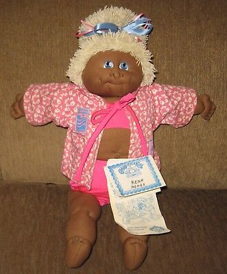 1989 Soft Sculpture Cabbage Patch Kid Doll Lapis Edition #2736/3000