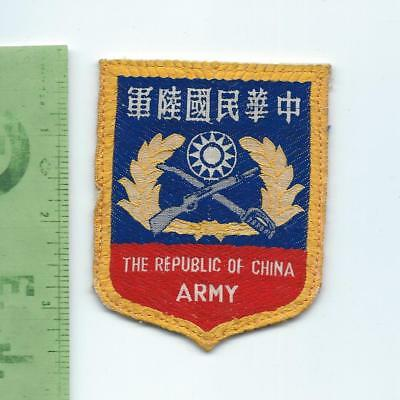 Republic of China Taiwan Army  patch