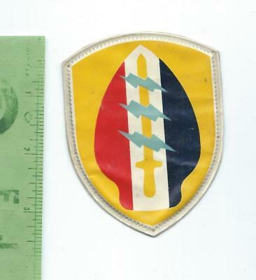 Republic of China Taiwan HQ Special Forces Group  patch