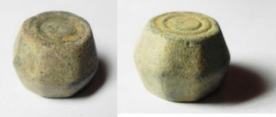 ZURQIEH -aa8658- ISLAMIC. UMMAYYED . BRONZE WEIGHT . 1 UQIYYAH. 15.02GM