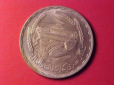 Egypt 1 Pound Silver Crown 1968 Gem Bu Aswan Dam Power Station Toned