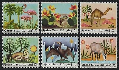 Qatar 1971 - Mi-Nr. 445-450 ** - MNH - Wildtiere / Wild animals