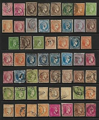 GREECE Large Hermes Heads Selection on Old Stock Page
