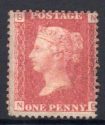 1d Red Plate 122 UNMOUNTED MINT(392)
