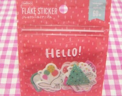 Cute Animal Paper Flake Sticker /  Japan DAISO Stationery 60 Pieces
