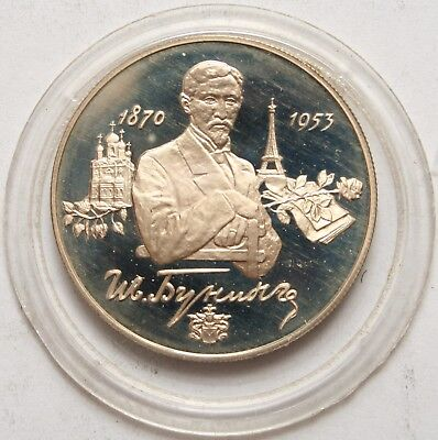 RUSSIA 125th Anniversary of Birth of I. A. Bunin silver 2 ROUBLES 1995 Proof