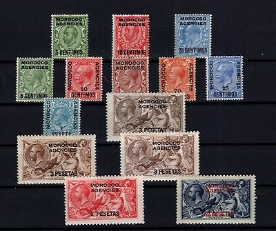 P45023/ British Office In Morocco / Y&t # 35 / 46 Mh 441 €