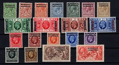 P45032/ British Morocco All Officies / Y&t # 18 A / 36 Mh 198 €