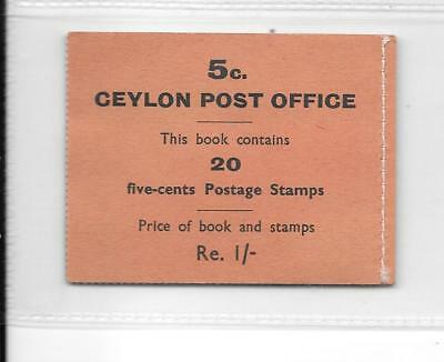 Ceylon - 1951 - 1/- stitched booklet SB20a  - unmounted mint