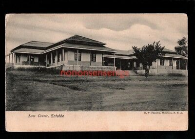 B.E.A. British East Africa ENTEBBE LAW COURTS Figueira POSTCARD E20C - 54