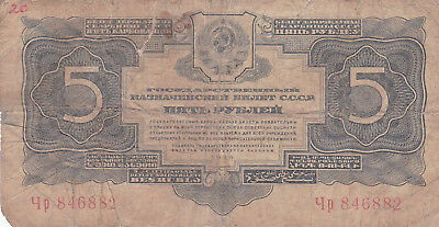 5 Gold Rubles From Russia/ussr 1934!vg Note!pick-212