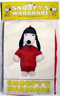 "Vintage 1979 Peanuts SNOOPY "" CHINESE "" OUTFIT # 4947 for 18"" PLUSH - MIP"
