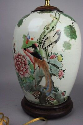 20th C. CHINESE FAMILLE ROSE VASE AND COVER
