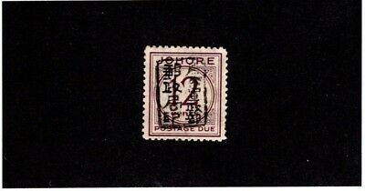 Johore, Twelve Cent Japanese Occupation Postage Due Issue,1942