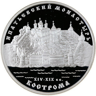 3 Rubel 2003, Russland, Silber, PP/Proof, Ipatewski-Kloster Kostroma, Parch.1112